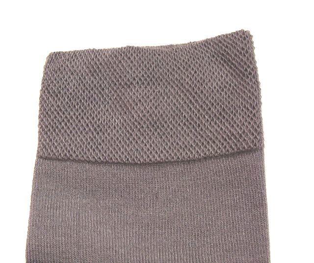 Ponožky se stříbrem proti zápachu b58b3770b8